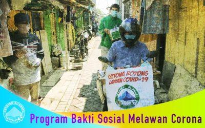 Yayasan Al-Kahfi Surabaya Perwakilan Tambaksari: Tolong Menolong Di tengah Kesulitan Pandemi Covid-19