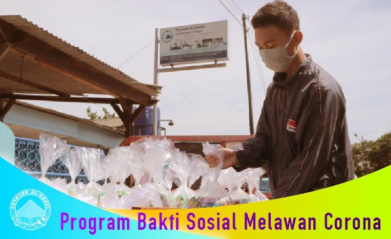 Yayasan Al-Kahfi Cabang Cilegon – Menebar Kebaikan di Ujung Barat Laut Pulau Jawa